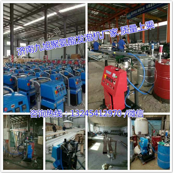 聚氨酯保温填充发泡施工